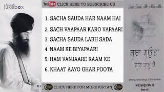 Jukebox | Bhai Gurpreet Singh Shimla | Sacha Sauda | Shabad Gurbani | Kirtan | Full Album | Audio