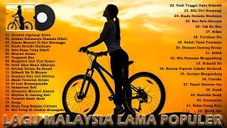 EXIST, EYE, UKAYS - Kumpulan Lagu Malaysia Lama Populer