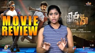 Khaidi No 150 Movie Review | Chiranjeevi | #khaidino150 | Kajal | Ram Charan | #ramcharan
