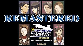 Phoenix Wright: Ace Attorney OST [Remastered]