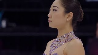 Olympic skater Mirai Nagasu and the U.S. Figure Skating Championships