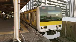 E231系500番台 八ミツA514編成 中央・総武線各駅停車 39B運用 1539B 三鷹行き 稲毛発車