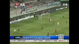 [2013 East Asian Cup] Chinese Men
