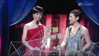 第28届香港电影金像奖汤唯颁奖完整版