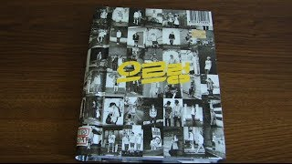 [UNBOXING] EXO K- Repackage XOXO Vol. 1 (Kiss Version)