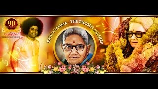 Radio Sai Bhajan Medley - Easwaramma Day Special