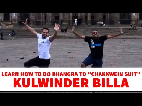 Learn How To Do Bhangra to