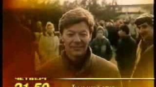 Программа передач ОРТ на 5 ноября 1998 года