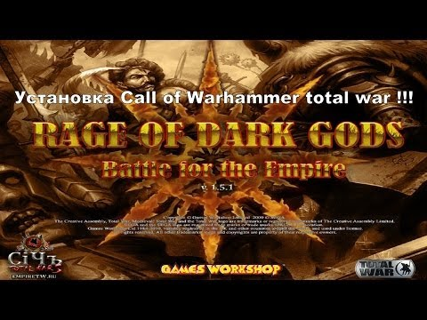 Установка мода Call of Warhammer на Medieval 2 total war kingdoms.