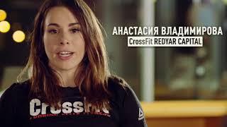Большой Кубок 2017 – Анастасия Владимирова
