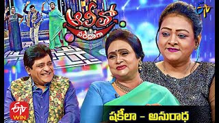 Alitho Saradaga | Actresses Shakeela & Anuradha | 25th January 2021 | Full Episode | ETV Telugu