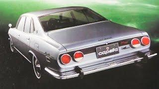 1970年昭和45年初代マツダ・カペラロータリーS122A型のカタログです。 0...