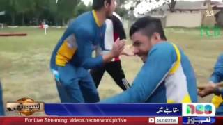 Pakistan Cricket Team Ko Training Raas A Gae | Neo News