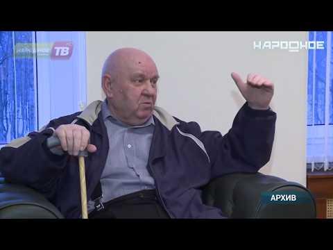 В Апатитах состоялось прощание с Почётным жителем города Анатолием Петровичем Легашовым.