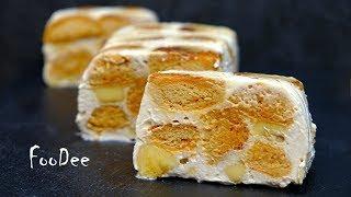 Торт без ВЫПЕЧКИ за 10 минут! Проще не придумаешь! Очень простой и вкусный торт!