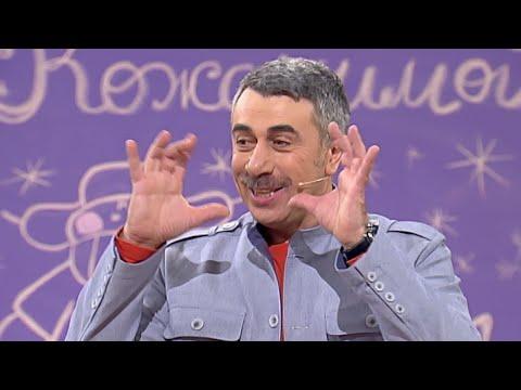Чемпионат по шугарингу в Сургуте