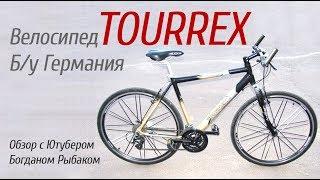 Велосипед Богдана Рыбака – Tourrex