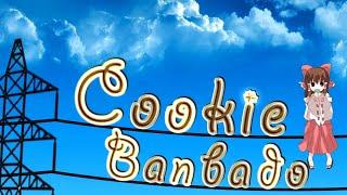 Cookie Banbado