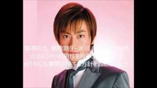 警視庁は、人気演歌歌手・氷川 きよしさんが元マネジャーの男性に 暴行...