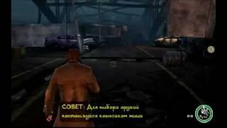 видео Postal 3 Системные требования