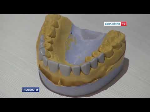 Курс Ивана Пустовалова и Дмитрия Усикова по стоматологии в Евпатории