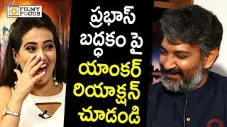 SS Rajamouli and Anchor Funny Conversation about Prabhas Laziness - Filmyfocus.com