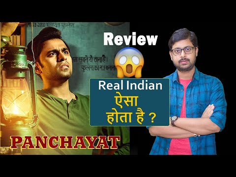Panchayat Hindi Web Series Review By Update One
