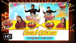Extra Jabardasth | 30th November 2018 | Full Episode | ETV Telugu