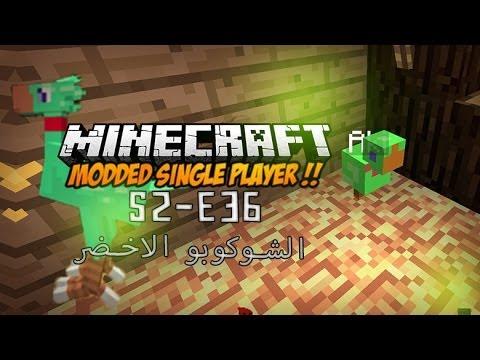 minecraft 1.7 10 تحميل