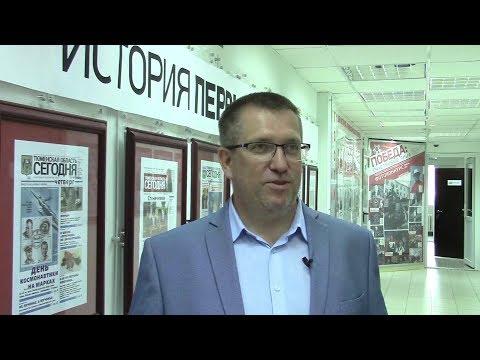 Юрий Баранчук говорит о Тюмени