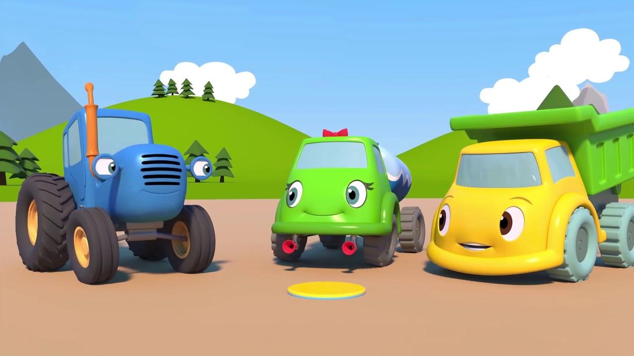 Синий трактор - Детский мультик для детей. - YouTube