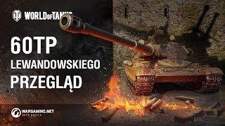 60TP Lewandowskiego: polski łowca potworów. Przegląd