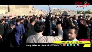 اجمل دخولية مهاويل ميسان-حنة ابو رحمن الغنامي 2019