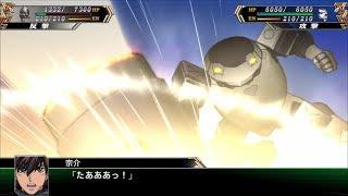 PS4「スーパーロボット大戦V」 ・機体名:サベージ (クロスボウ) ・パイ...
