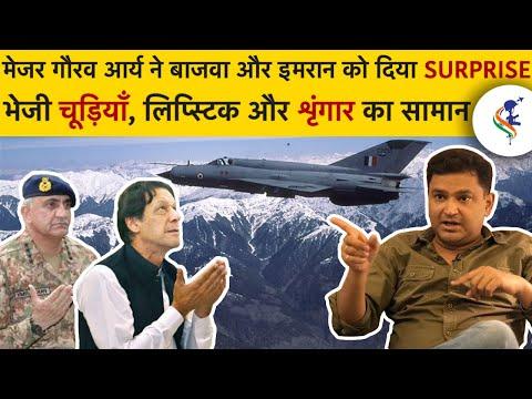 major-gaurav-arya-gives-surprise-to-pakistan