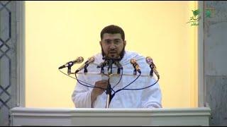 خطبة يوم عرفة كامله لعام 1442هـ للشيخ  الشيخ بندر بن عبدالعزيز بليلة