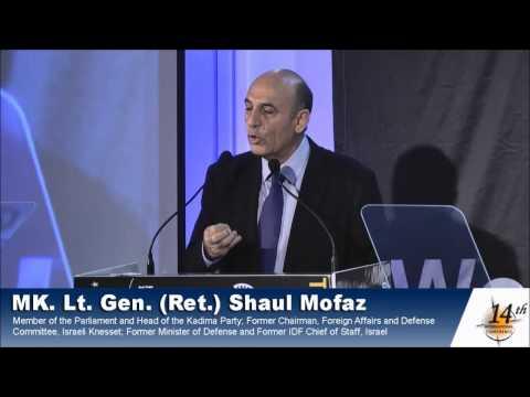 MK. Lt. Gen. (Ret.) Shaul Mofaz - ICT