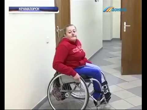 Как оформить биометрический паспорт в Краматорске, человеку с ограниченными возможностями