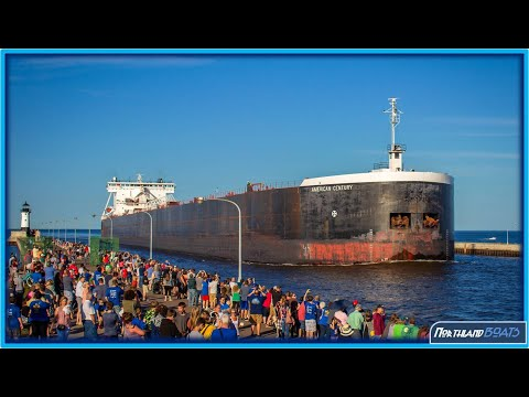 AMERICAN CENTURY arriving Duluth ship canal