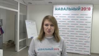 Лилия Чанышева рассказала о общении с ФСБ