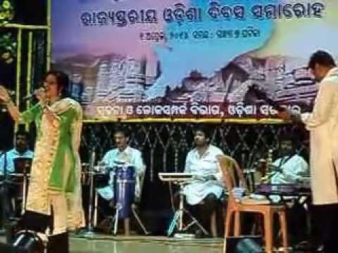 Aryabhumi Matrubhumi odia patriotic song by sohini mishra