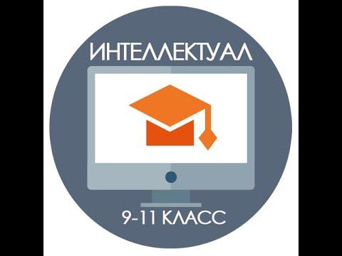Тема 1. Основы теории государства и права и отраслевого законодательства РФ