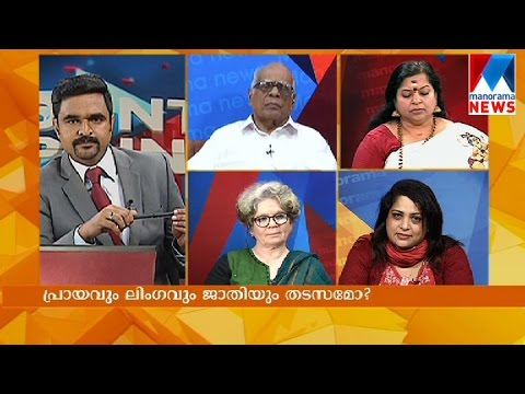 Should ladies be allowed to enter Sabarimala? | Manorama News