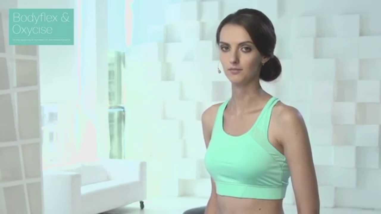 Дыхание для похудения живота видео смотреть видео онлайн qaser. Ru.