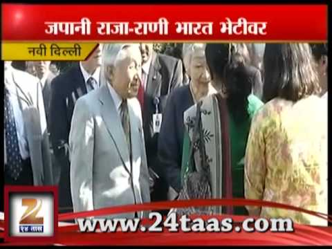 Zee24Taas: Japan King and Queen On India Tour