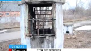 Черкаські підлітки задля розваги залізли до бомбосховища