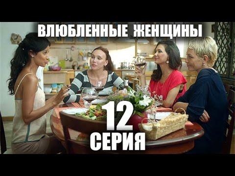 полными женщин бедрами фото с смотреть