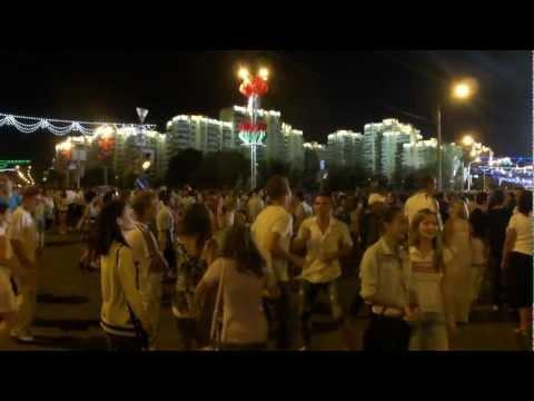 Minsk Belarus independence day street dance.