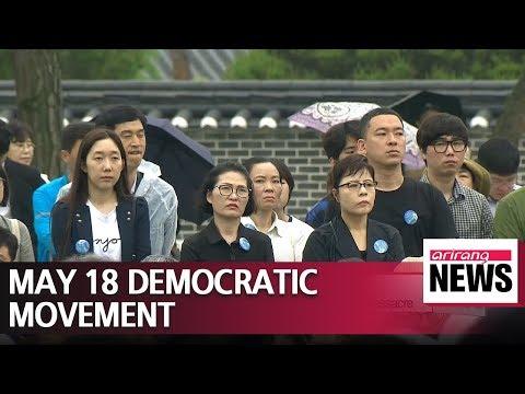 S. Korean gov't commemorates 38th anniversary of May 18th Democracy Movement in Gwangju