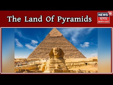 In The Country Of Pyramid | Exciting Stories From The Land Of Mummies